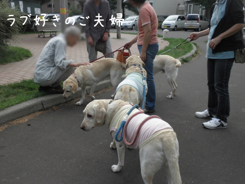 sanpo1_20110907230847.jpg