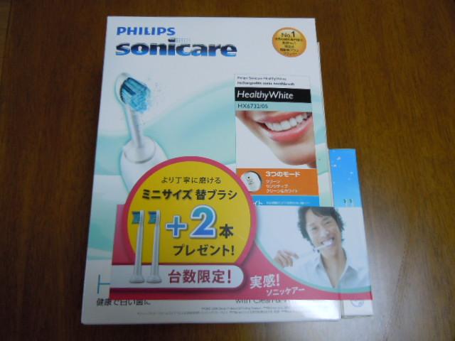 001_20120311143246.jpg