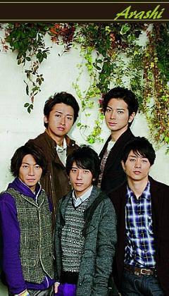 arashi8.jpg
