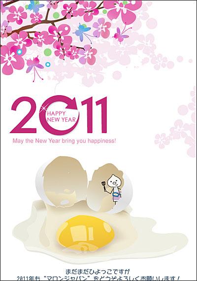 20110101b.jpg