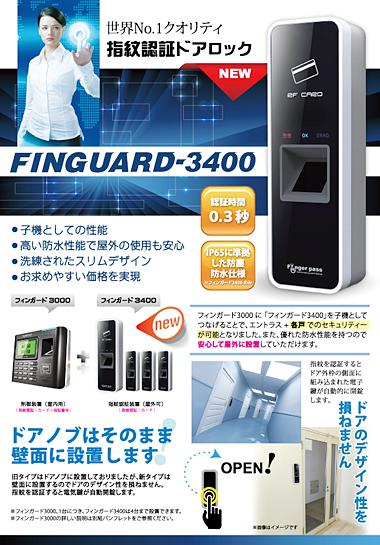 sigoto20110223a.jpg