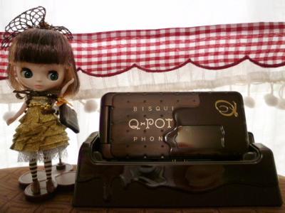 Q-pot携帯♪