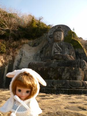 のこぎり山 日本寺♪