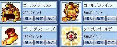 Maple100403_200706.jpg