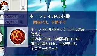 Maple100608_132932.jpg