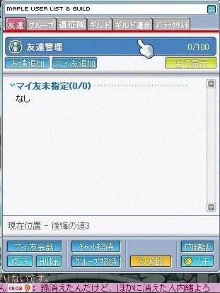 Maple100612_095004.jpg