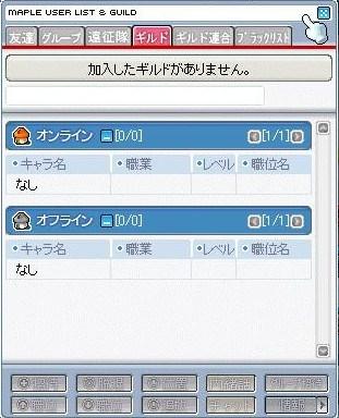 Maple100612_095008.jpg