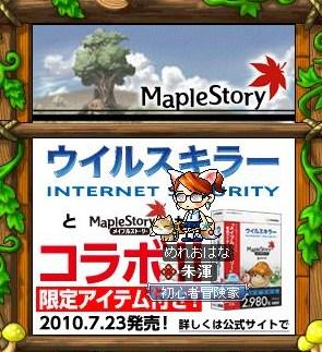 Maple100725_063700.jpg