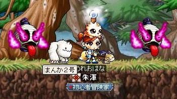 Maple100818_160709.jpg