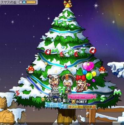 もにめる150おめでとぅ!クリスマスマップ!