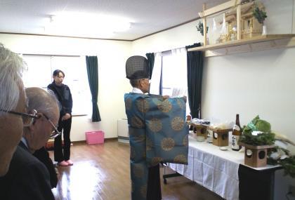 プランセンターちとせ開所式(25.11.13)