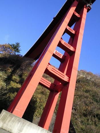 米山大橋(25.11.23)