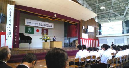 50周年記念式典(25.9.29)