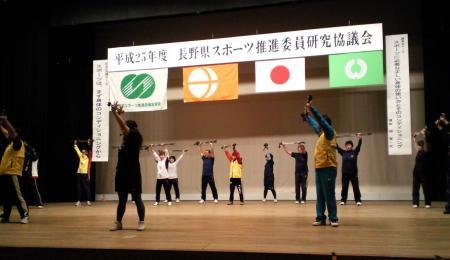 ノルディックダンス(25.10.19)