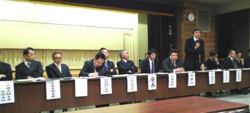 ぶどう部会生産販売反省会(25.11.8)