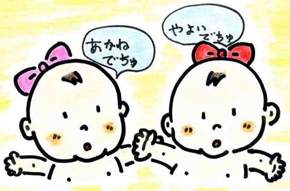 日本で 大・大・大奇跡!!