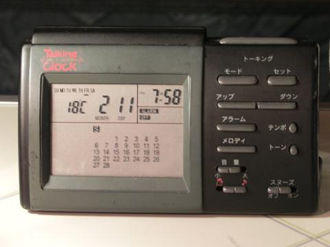 DSCN3370.jpg