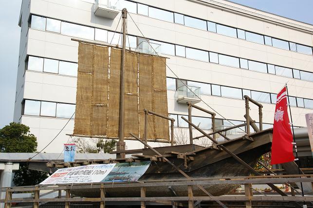 平家軍の和船