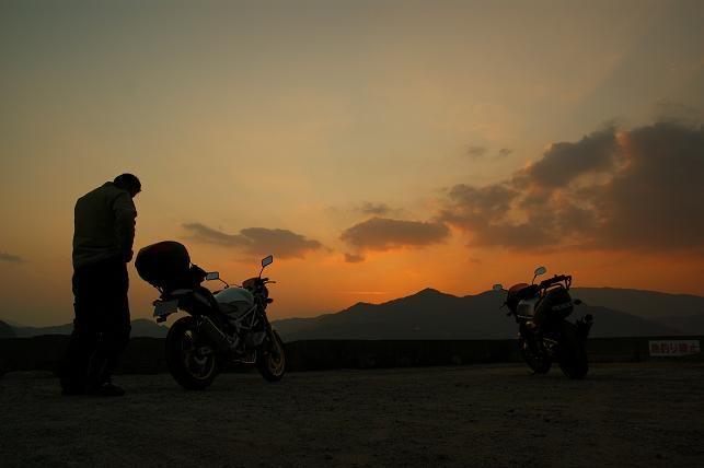 日没を迎える