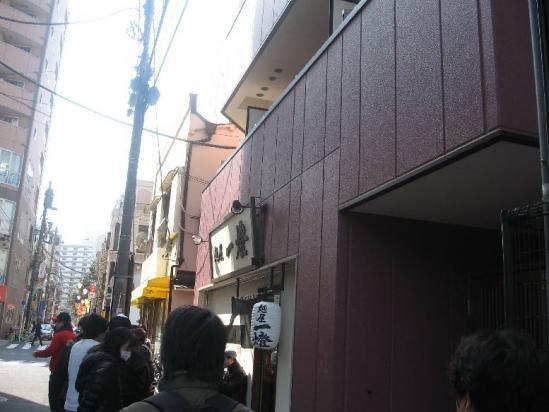 新小岩 麺屋 一燈 +(8)