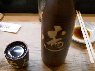 寿司元04