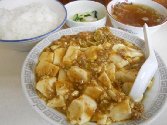万福麻婆豆腐01