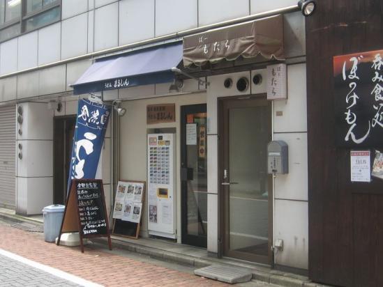 神田 まるしん+010