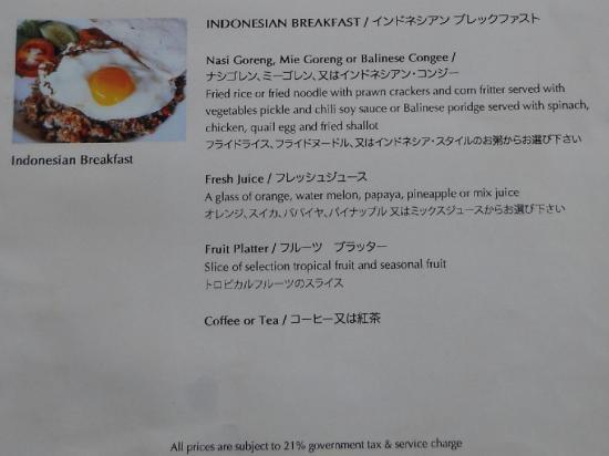 ディシニ朝食メニュー (1)