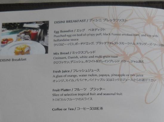 ディシニ朝食メニュー (2)