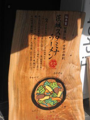 馬喰町 松五郎+(3)