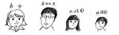 06_01_ill_02.jpg