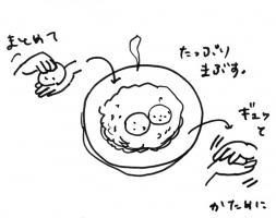 09_26_ill_03_.jpg