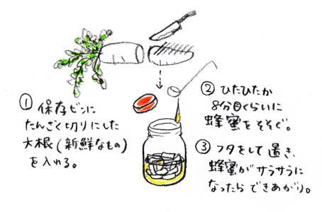 10_31_ill12.jpg