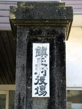 100309-1.jpg