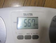 56.7キロ
