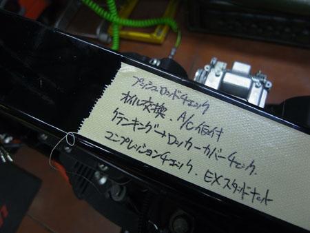 R0041051 のコピー