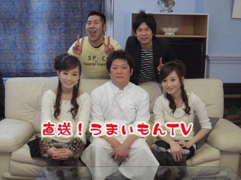 umaimonTV.jpg