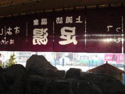 上諏訪駅構内に足湯があります