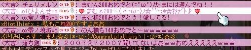 Maple130210_0318311