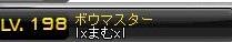 Maple130204_231400.jpg