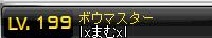 Maple130208_002542.jpg