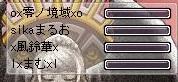 Maple130216_010801.jpg