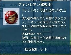 Maple130226_204557.jpg