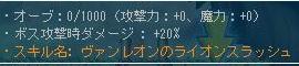 Maple130226_204603.jpg