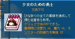 Maple130228_112659.jpg