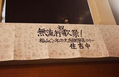2_20120320192712.jpg