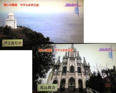 Image1171_20100316004536.jpg