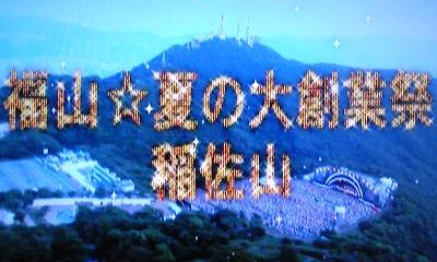 Image127_20100124142306.jpg