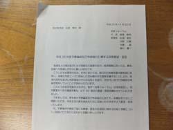 DSCF1300.jpg