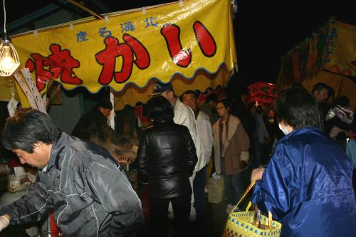 寺祭り 16
